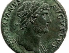 Roman Coin, British Museum